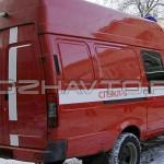 Специальная пожарная экспертно-криминалистическая лаборатория СПЭКЛ-5 (ГАЗ-27057)