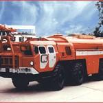 Автомобиль аэродромный пожарный АА-60(7313) модель 160.01