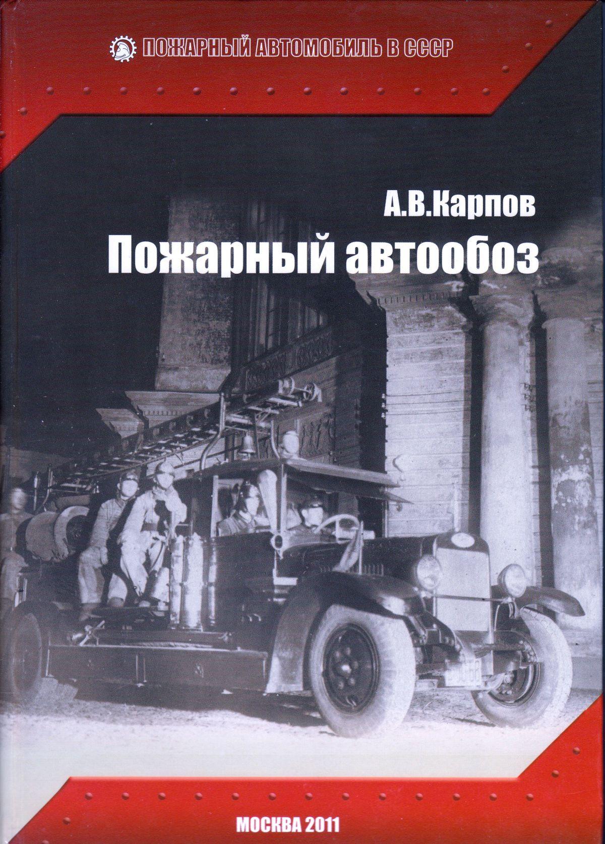 Трепачёв Дмитрий