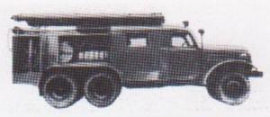 ПМЗ-15. Первый блин комом. Аэродромный пожарный автомобиль.