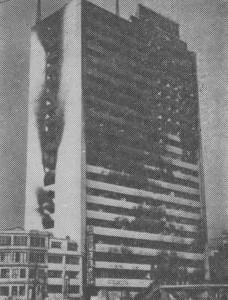 """Пожар в гостинице """"Тае Йон Как"""", Сеул"""