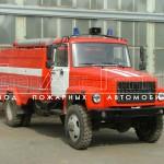 Автоцистерна пожарная АЦ-1,6-600 (ГАЗ 33086) - 4