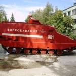 ГПМ-64 (гусеничная пожарная машина) 2