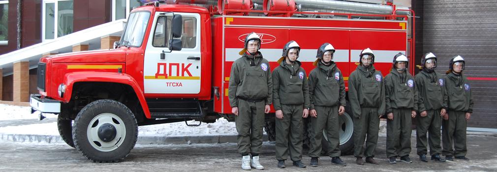 Испытательная пожарная лаборатория
