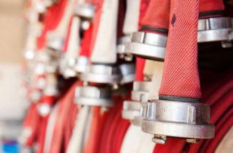 Акт перекатки пожарных рукавов