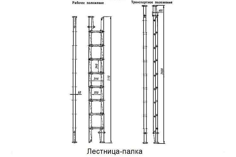 Пожарная лестница-палка