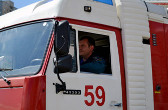 Обязанности водителя пожарного автомобиля