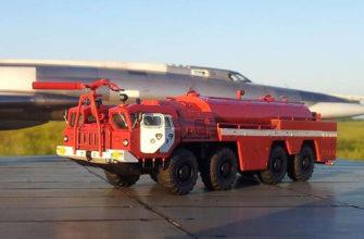 Пожарные автомобили целевого применения
