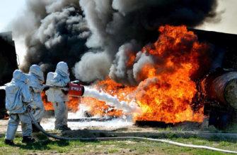 Химическое тушение пожаров