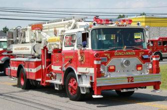 Американские пожарные машины