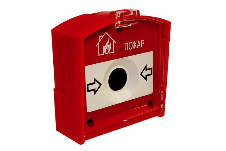 Ручные пожарные датчики
