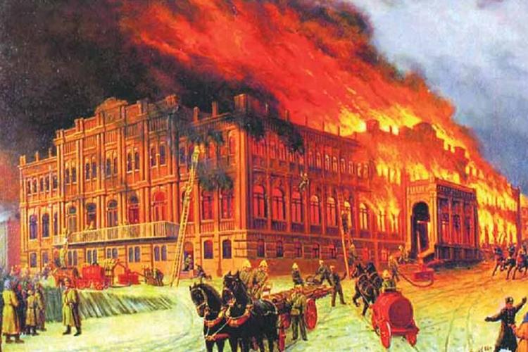 Первые пожарные бригады