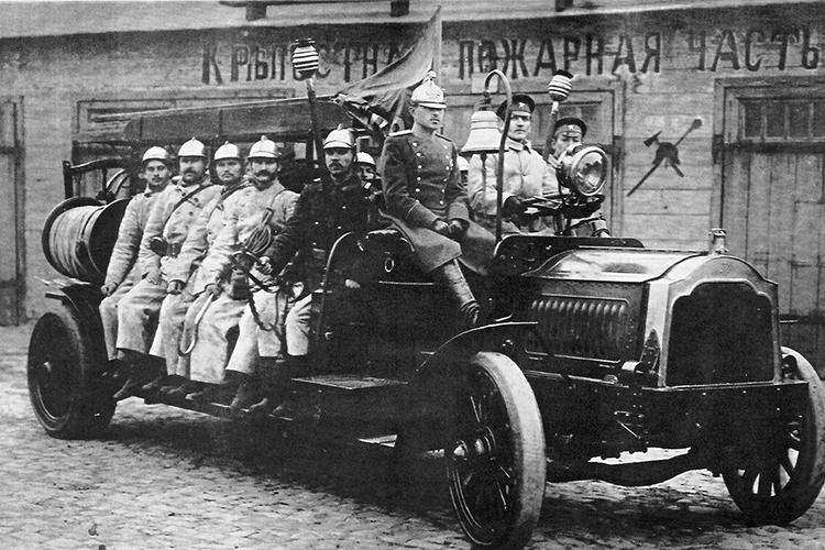 Пожарная бригада в начале 20 века