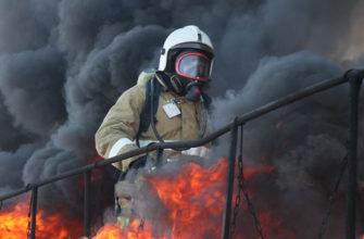 Аварийно-спасательные работы, связанные с тушением пожара