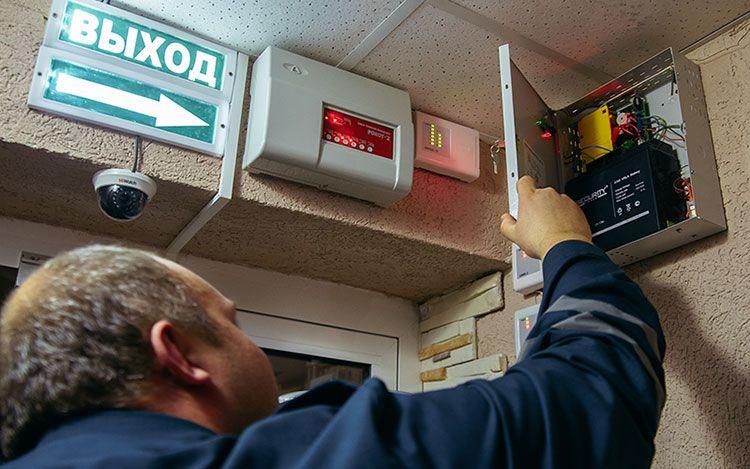 Проверка противопожарной системы