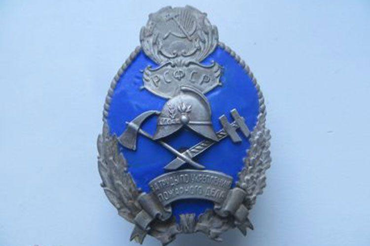 Эмблема времен СССР