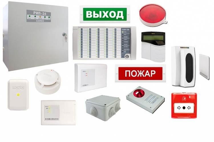 Система АПС: устройство