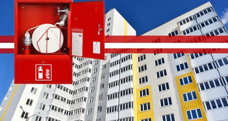 Противопожарная безопасность в многоквартирных жилых домах