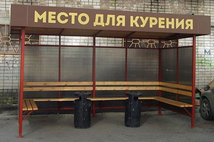 Место для курения на предприятии