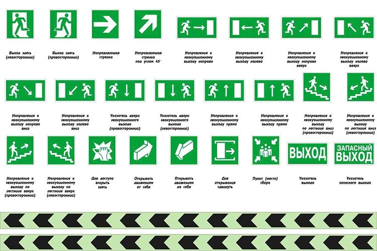 Зеленые таблички ПБ