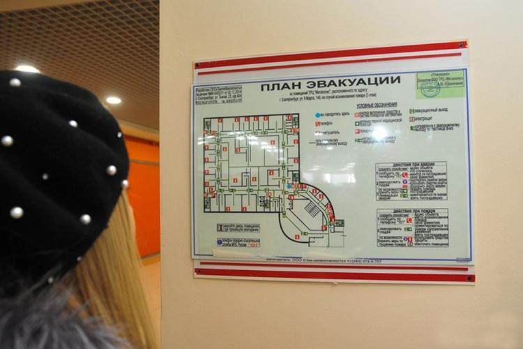 План эвакуации на стене